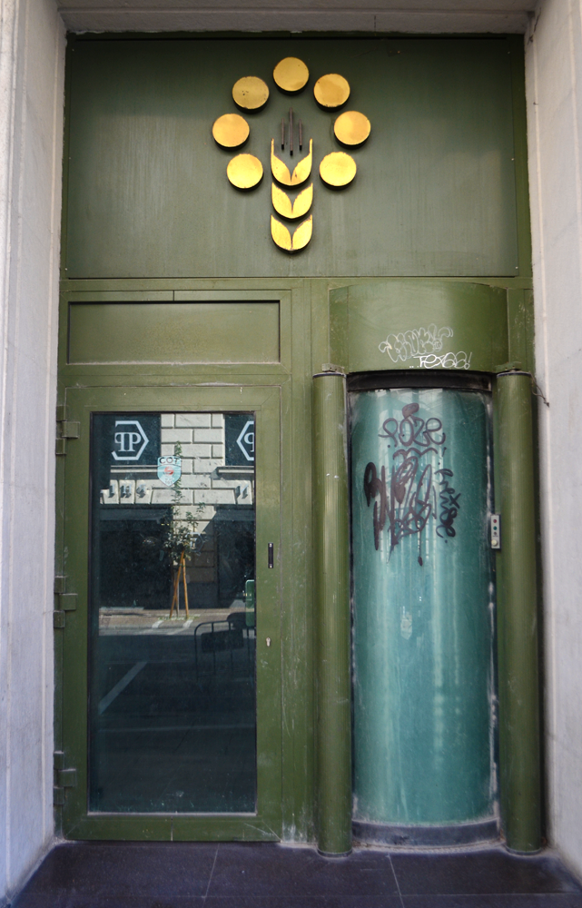 A door from the communist period
